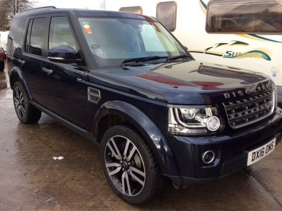 Used LAND ROVER DISCOVERY in Used Vans Swindon for sale